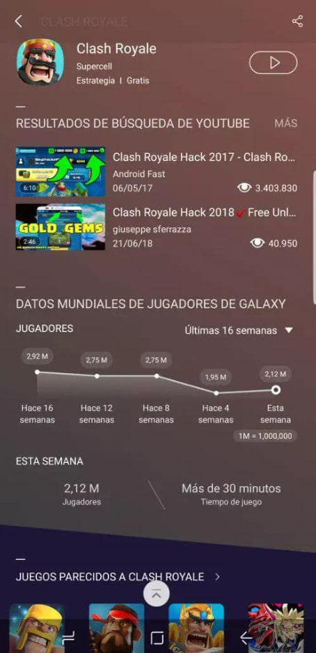 Samsung Game Launcher Игра