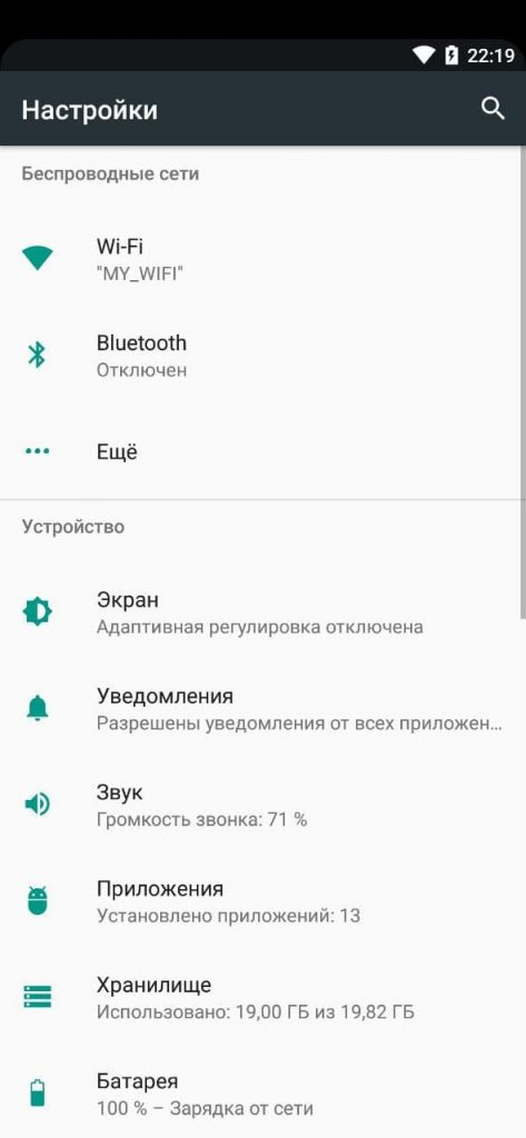 Virtual Android Параметры